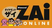 zai_online